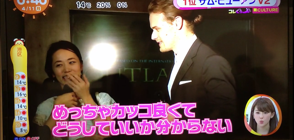 Sam Heughan Japanese TV Show
